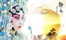 中国京剧图片