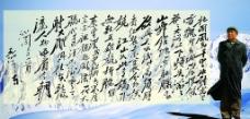 毛主席 中堂画图片