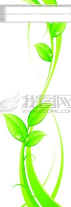 春天气息图片_ 花边图片