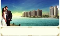 房地产海报背景模板图片