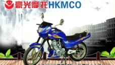 摩托车?#35745;? style=