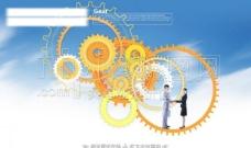 学习实践科学发展观展板模板