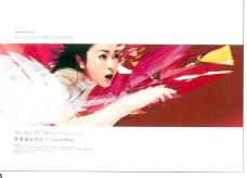 日本平面设计年鉴20050163