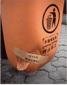 飲料食品藥品廣告0071
