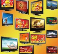 高清液晶电视图片