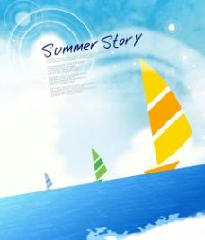 夏日的故事图片