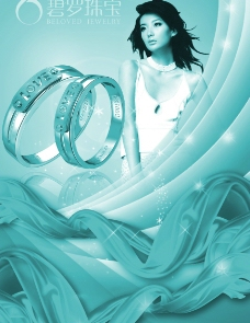 珠宝戒指图片