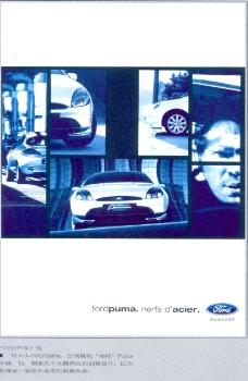 汽车摩托车广告创意0016