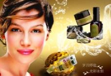 贝壳化妆品图片