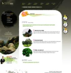 韩国房产网站模板图片