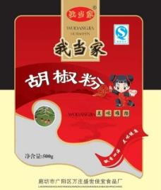 胡椒粉塑料包裝設計圖片