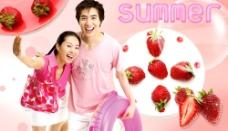 浪漫夏日图片