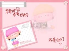 宝宝艺术照模板 宝宝照片模板 宝宝相册模板下载 宝宝台历模板 儿童相册模板