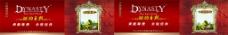 王朝干红红酒61比例元素