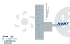 画册封面 广告设计模板 画册设计图片