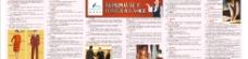酒店员工仪容仪表及行为规范宣传栏图片
